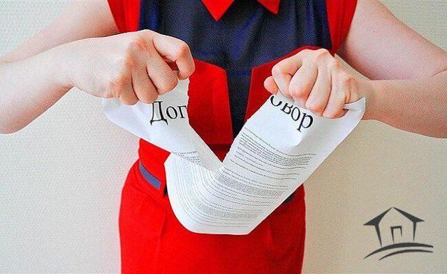 Исковое заявление о признании договора дарения недействительным Образец иска