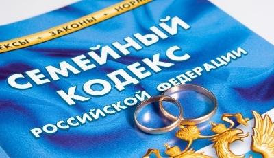 Является ли приватизированная квартира совместно нажитым имуществом в браке