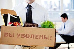 Удерживаются ли алименты с выходного пособия при увольнении