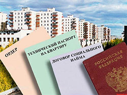 Какие документы нужны для приватизации квартиры список 2020