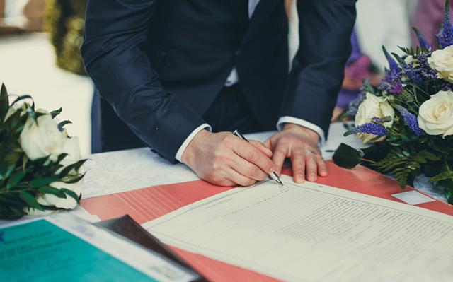 Как забрать заявление из ЗАГСа на регистрацию брака?