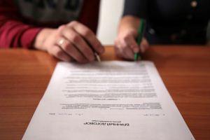 Что такое брачный договор для ипотеки и как его составить во время брака