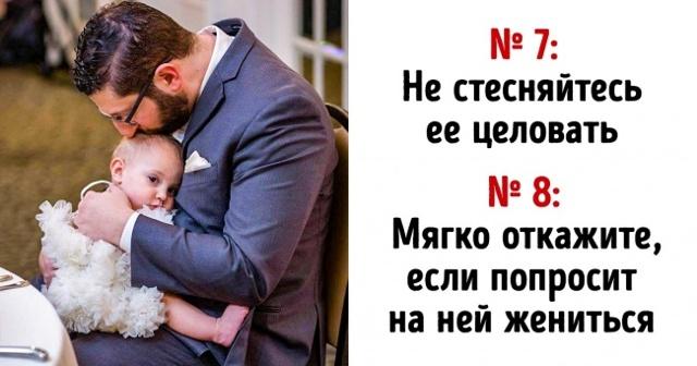 Как доказать, что отец не принимает участие в воспитании ребенка?