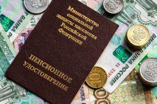 Признание безвестно отсутствующим должника по алиментам заявление 2020