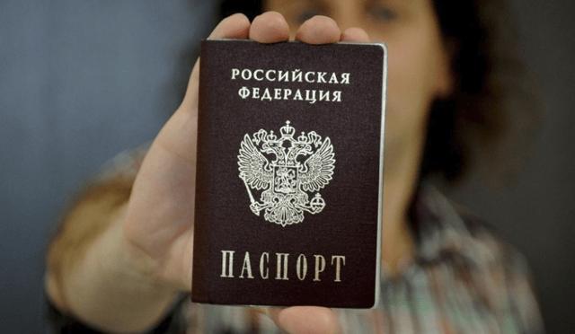 Какие документы нужно менять после замены паспорта в 45 лет
