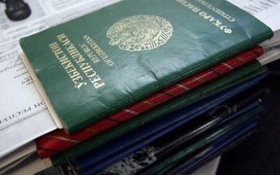 Алименты с иностранного гражданина как взыскать и получить