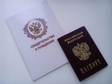 Как сменить фамилию ребенку без согласия отца в РФ