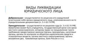 ГПК РФ Ст. 61. Основания для освобождения от доказывания