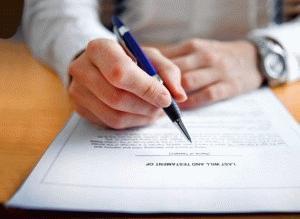 О согласии на развод заявление на расторжение брака заверенное нотариусом
