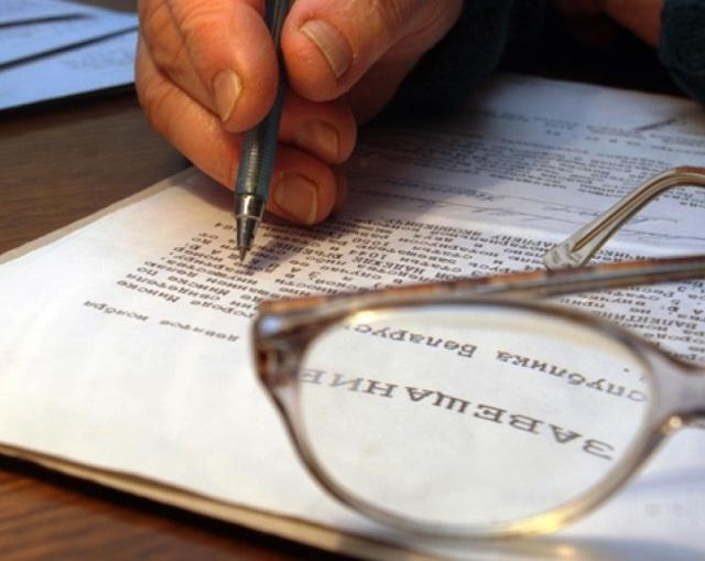 Когда вступает в силу завещание понятие, классификация, принятие наследства, сроки вступления