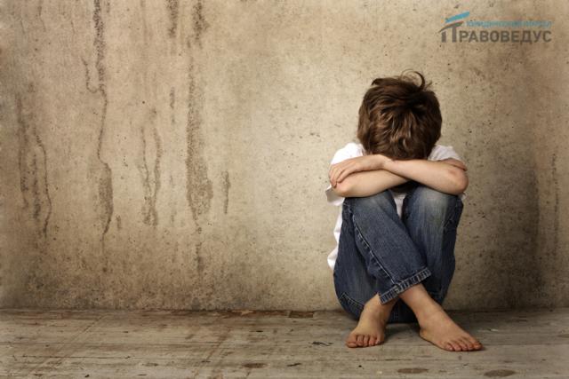 Защита прав и интересов детей, оставшихся без попечения родителей