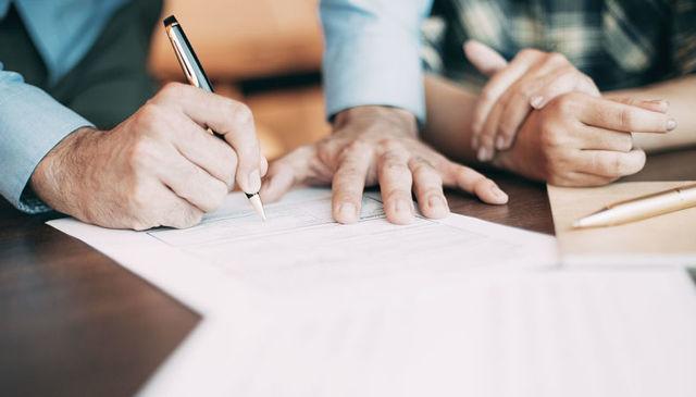 Оформление наследства через МФЦ: стоимость, процедура, перечень документов