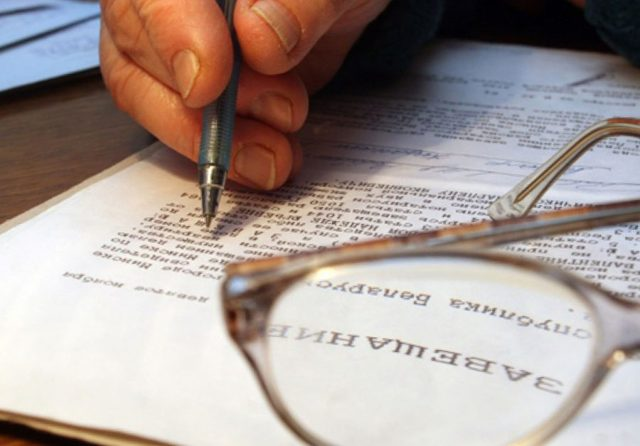 Срок для оформления права собственности после вступления в наследство