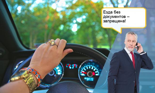 Серия и номер свидетельства о регистрации автомобиля где посмотреть и как узнать