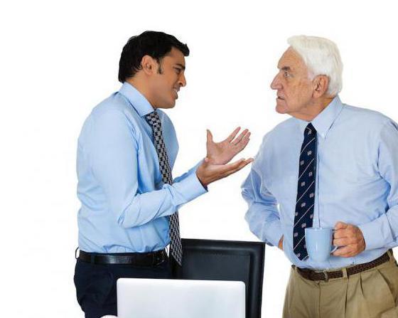 Как отпрашиваться с работы: форма заявления, рекомендации