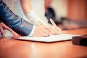 Справка из загса о заключении брака как взять