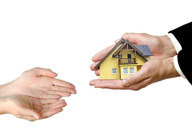 Отказ от права собственности на недвижимое имущество