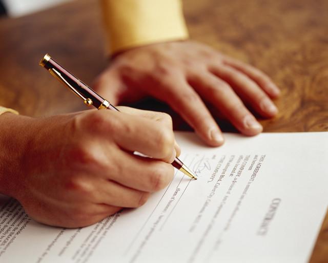 Как составить завещание на наследство и завещать квартиру и другое имущество, образец