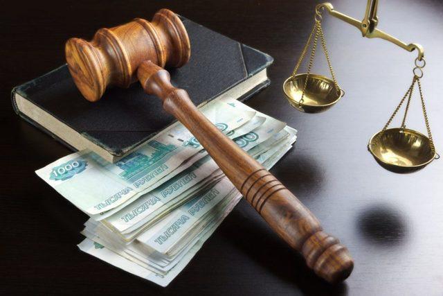 С какого момента начисляются алименты согласно закона