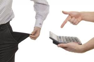 Можно ли списать долг по алиментам порядок, при банкротстве