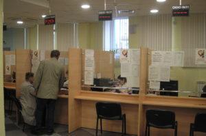 Срок регистрации права собственности на квартиру в Росреестре в 2020 году