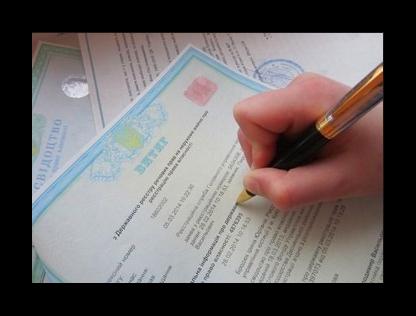 Заявление о принятии наследства в 2020 году