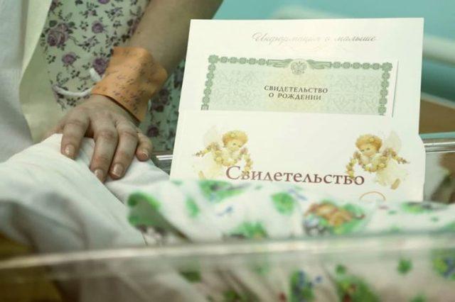 Как получить повторное свидетельство о рождении ребенка?