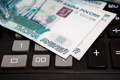 Как платится кредит после смерти заемщика, если нет наследства