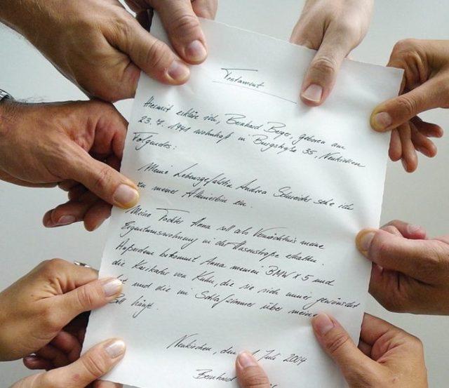 Документы при оформлении наследства после смерти