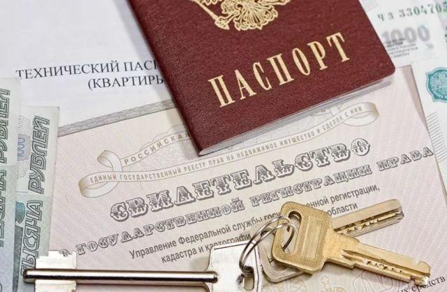 Как прописать человека в квартиру без права собственности