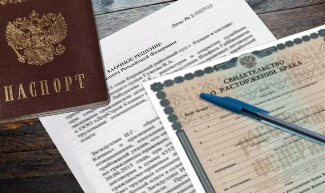 Заочное решения суда о разводе что дальше делать, образец заявления об отмене