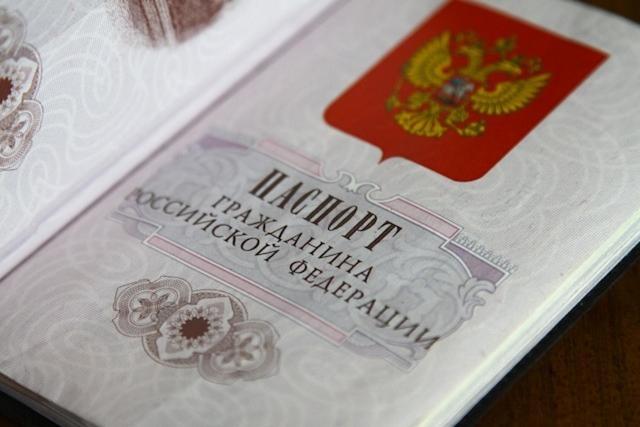 Документ, подтверждающий гражданство РФ для ребенка до 14 лет