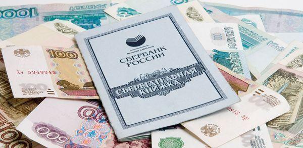 Как получить деньги со сберкнижки умершего родственника порядок действий, куда обращаться