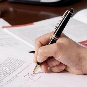Как забрать из суда исковое заявление: процедура отзыва искового заявления из суда