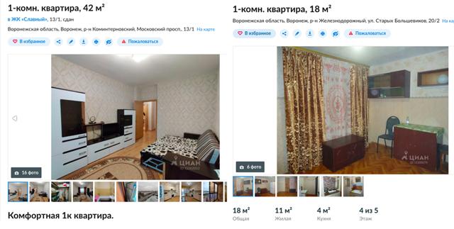 Пошаговая инструкция как продать квартиру без риэлтора в 2020 году