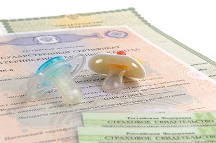 Каковы основания и порядок лишения или ограничения родительских прав