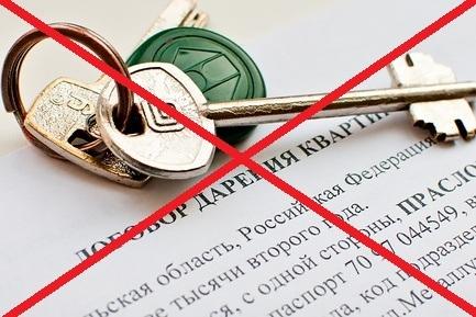 Наследование неприватизированной квартиры какие нужны документы для приватизации после смерти собственника, кому достанется жилье по закону