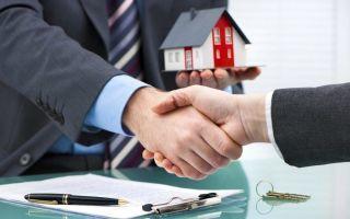 Оформление квартиры в собственность в новостройке через МФЦ: документы, условия, инструкция
