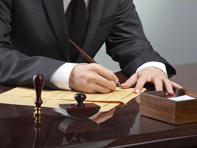 Образец заявления в прокуратуру о невыплате алиментов как его составить и основания для обращения