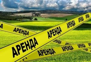 Что такое обременение земельного участка - договор, продажа, виды обременений, как снять обременение