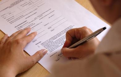 Договор дарения дачи образец, бланк - 2020, близким родственникам, зарегистрировать, Росреестр, земельного участка