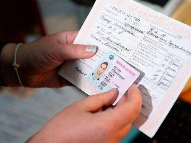 Замена прав при смене фамилии в 2020 году нужно ли менять права