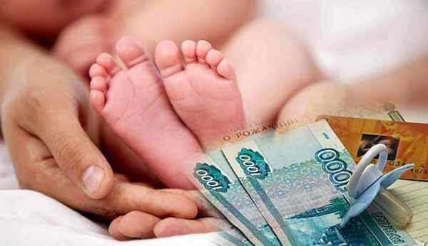 НДФЛ на пособие по беременности и родам