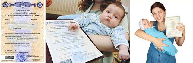 Прописка ребенка без согласия отца - в 2020 году, регистрация несовершеннолетнего по месту жительства матери