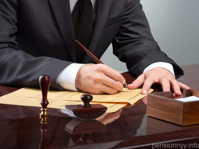Какие документы нужны для погашения ипотеки материнским капиталом