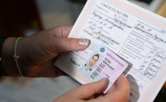 Смена фамилии после регистрации брака какие документы менять и когда