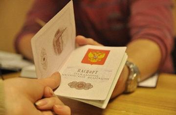 Со скольки лет можно заключать брак в России - регистрация брака с несовершеннолетней