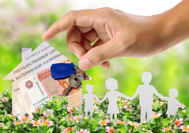 Ипотека с материнским капиталом, как первоначальным взносом для банка