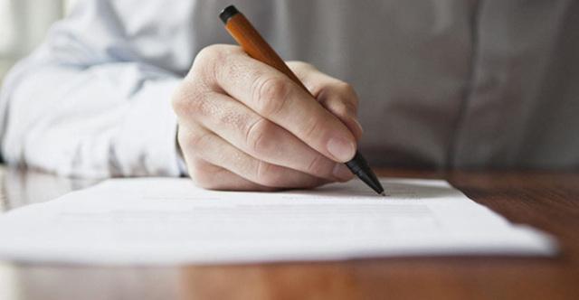 Статья 12. Предварительные опека и попечительство