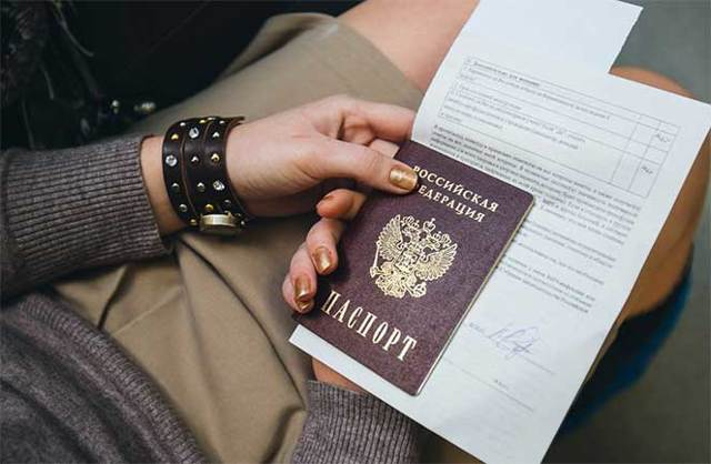 Госпошлина за замену паспорта при смене фамилии после замужества в 2020 году сколько стоит поменять фамилию